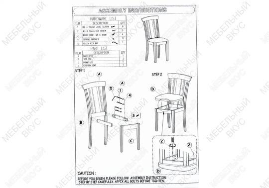 Обеденная группа Nogaro (стол и 4 стула)-18