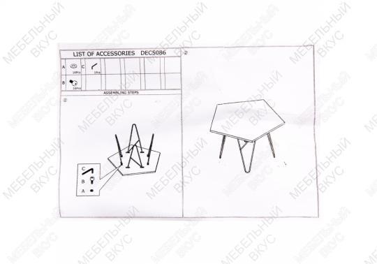 Журнальный стол Loft-3