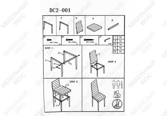 Стул DC2-001 сиреневый-5