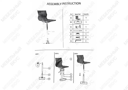 Барный стул Stock черный-2