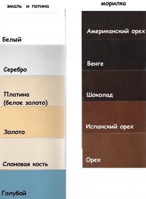 Стол письменный Александрия, цвет Орех арт.101-2