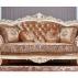 Комплект мягкой мебели Парадиз (крем)-2