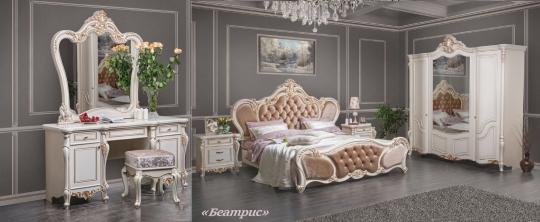 Спальня Беатрис с 4-х дверным шкафом-2