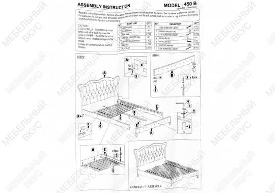 Кровать двуспальная Madlen 160х200 grey-1