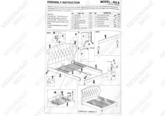 Кровать двуспальная Hadson 160х200 silver-5