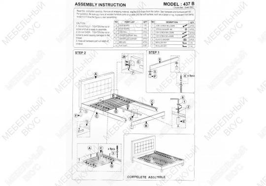 Кровать двуспальная Ameli 160х200 grey-1