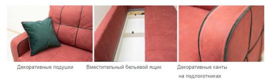 Черри Диван-кровать, Арт. ТД 176-3