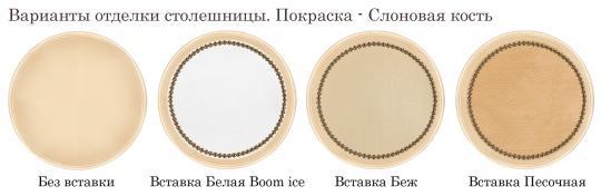 Подставка декоративная Гречанка-2