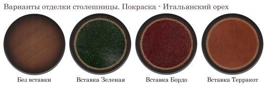 Подставка декоративная Гречанка-1