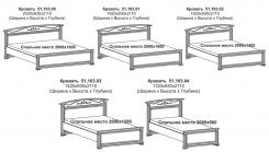 Кровать 2 (без ортопедического основания)