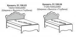 Кровать 3 (без ортопедического основания)