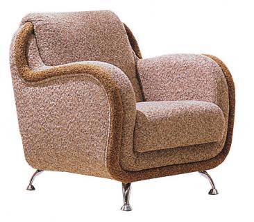 Кресло Вега-8