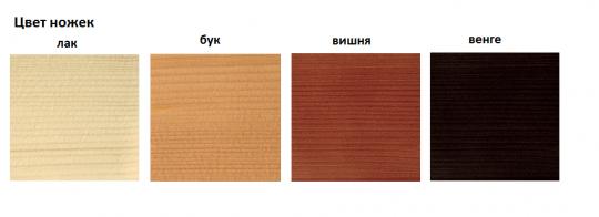 Набор мягкой мебели Вега-13-1