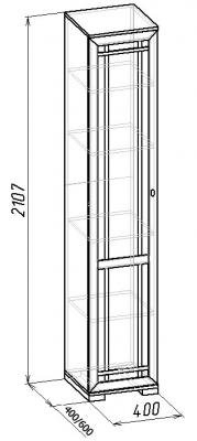 Шкаф для белья Sherlock (8,9)