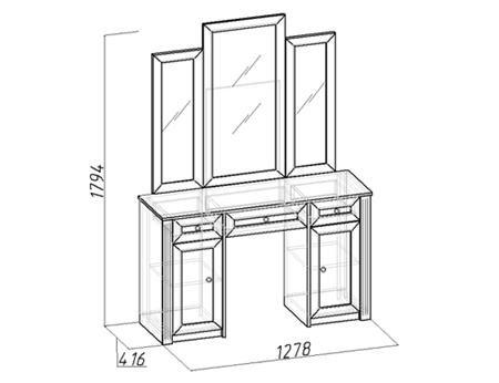 Стол туалетный Montpellier (2)-1
