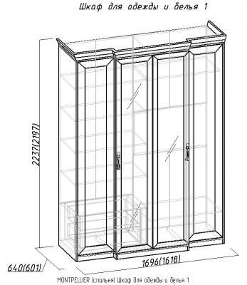 Шкаф для одежды и белья Montpellier с карнизом (1)-1