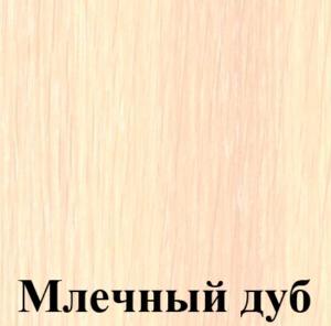 СЖ-5 Стол журнальный со стеклом-3