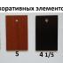 Кухонный угловой диван КВАДРО-7