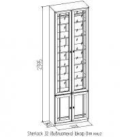 Шкаф для книг Sherlock 32