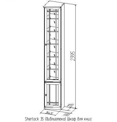Шкаф для книг (скошенный правый) Sherlock 35