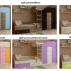 Двухъярусная кровать Астра 6-2