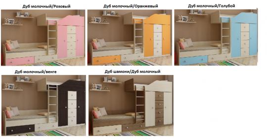 Двухъярусная кровать Астра 6-3