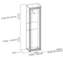 Шкаф для одежды и белья Montpellier (3)