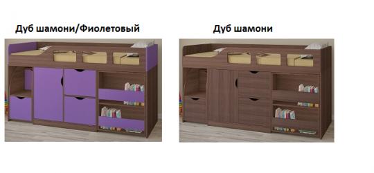 Кровать-чердак Астра 8-3
