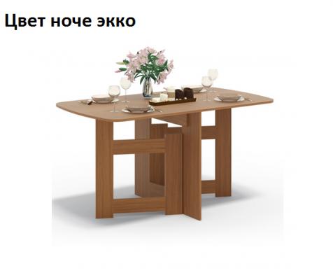 Стол-книжка СП-08-3