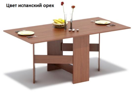 Стол-книжка СП-04.1