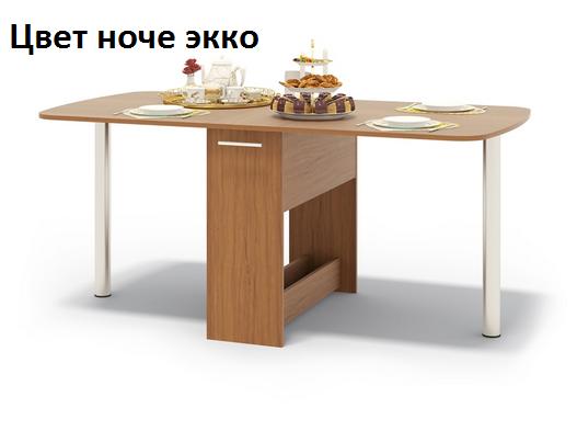 Стол-книжка СП-07.1-3