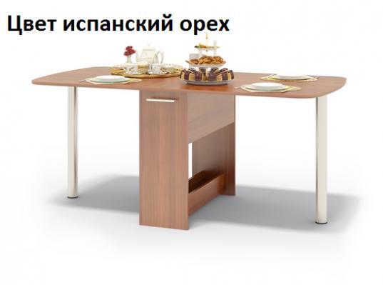 Стол-книжка СП-07.1