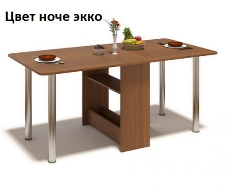 Стол-книжка СП-04М.1