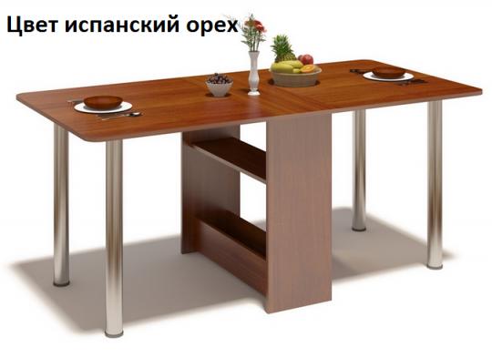 Стол-книжка СП-04М.1-3