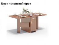 Стол-книжка СП-09.1