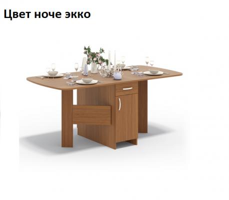 Стол-книжка СП-09.1-2