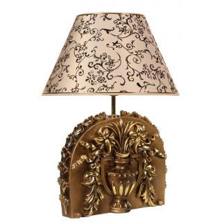 Настольная лампа Авангард