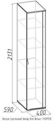 Шкаф для белья Элегия 1