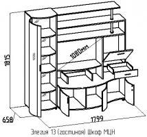 Шкаф МЦН Элегия 13