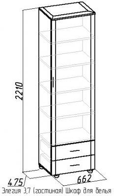 Шкаф для белья Элегия 3,7