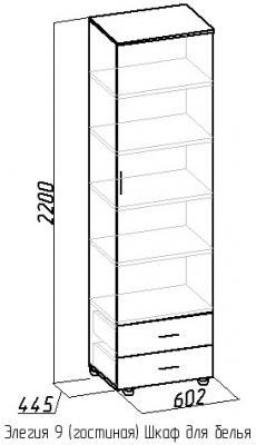 Шкаф для белья Элегия 9