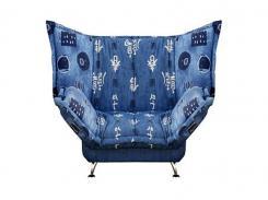 Кресло Оригами