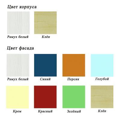 Шкаф одностворчатый (17.201.04)-2
