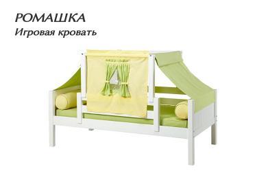 Кровать игровая из натурального дерева Ромашка со шторками