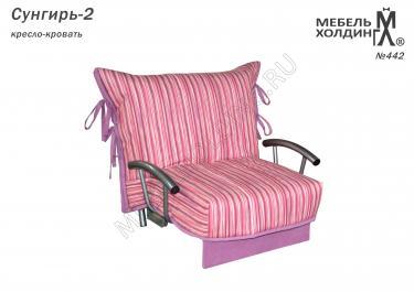 Кресло Сунгирь-2