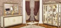 Гостиная Версаль - 2 (слоновая кость)