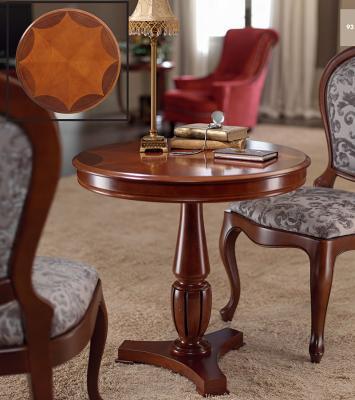 Кофейный столик Panamar 167
