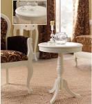 Кофейный столик Panamar 169 белый