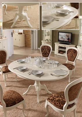 Обеденный стол Panamar модель 401 (115) белый