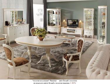Обеденный стол Panamar модель 401 (180) белый